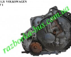 КПП Volkswagen 1.3і VOLKSWAGEN GOLF 1 74-83 (ФОЛЬКСВАГЕН ГОЛЬФ 1)