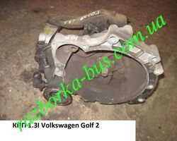 КПП Volkswagen 1.3і VOLKSWAGEN GOLF 2 83-92 (ФОЛЬКСВАГЕН ГОЛЬФ 2)